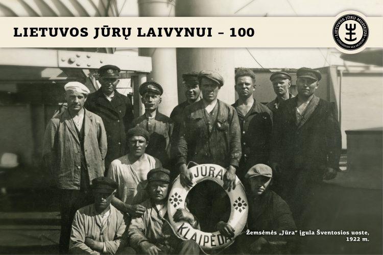 """Žemsėmės """"Jūra"""" įgula Šventosios uoste   Lietuvos jūrų muziejaus rinkinio nuotr."""