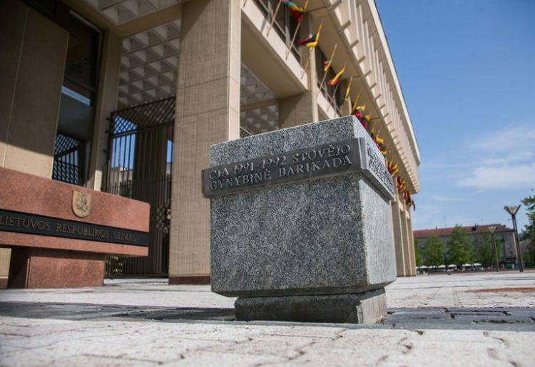 Laisvės gynėjo statusas turi būti įteisintas | Seimo kanceliarijos archyvo nuotr.