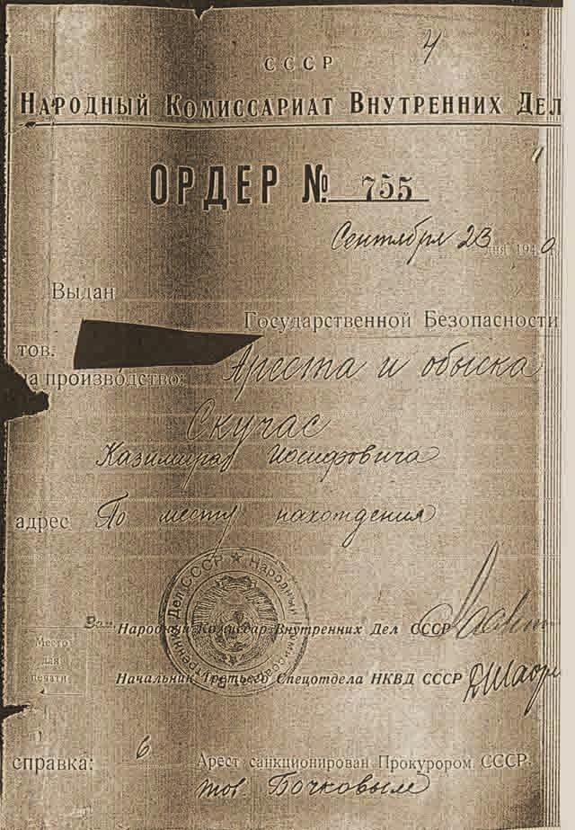 Skučo suėmimo orderis   LCVA nuotr.