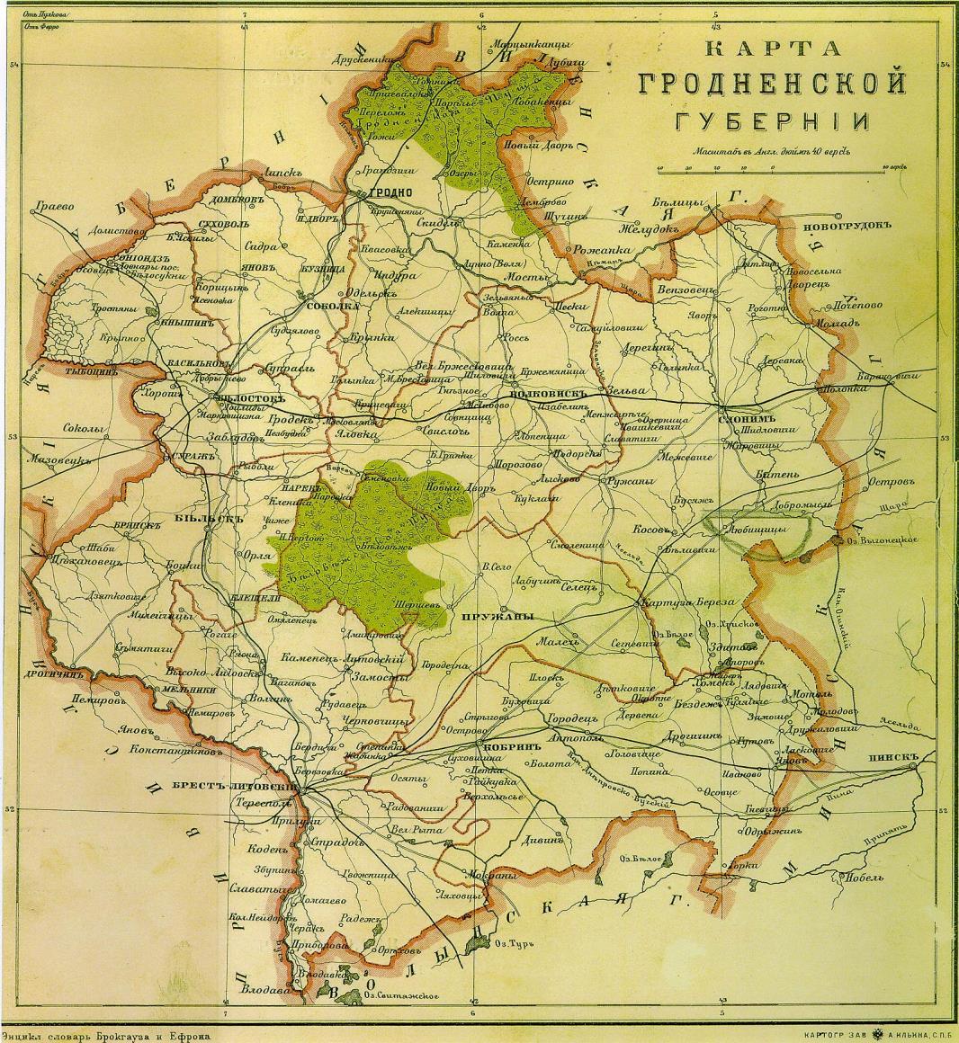 XIX amžiaus pabaigos Gardino gubernijos žemėlapis | Enciklopedinio Brokhauzo ir Efrono žodyno pav.