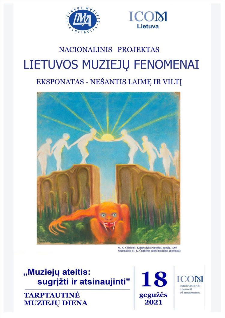"""Lietuvos muziejų fenomenas"" | rengėjų plakatas"
