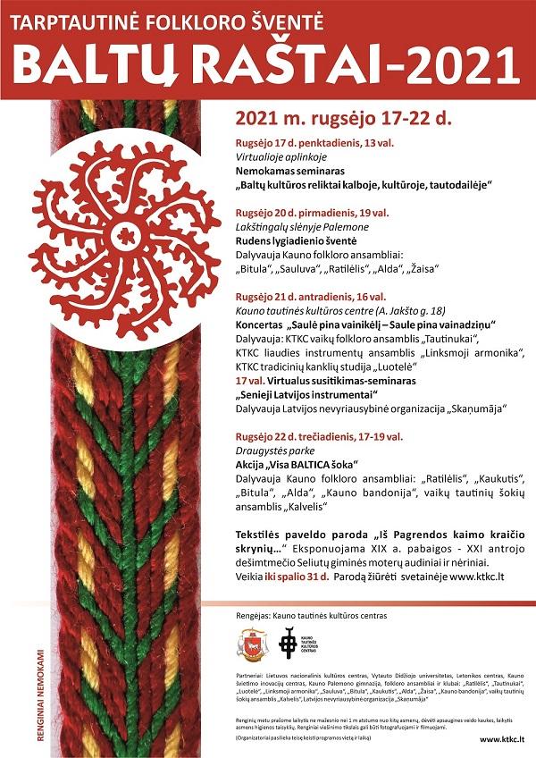 Renginio plakatas   Kauno tautinės kultūros centro nuotr.