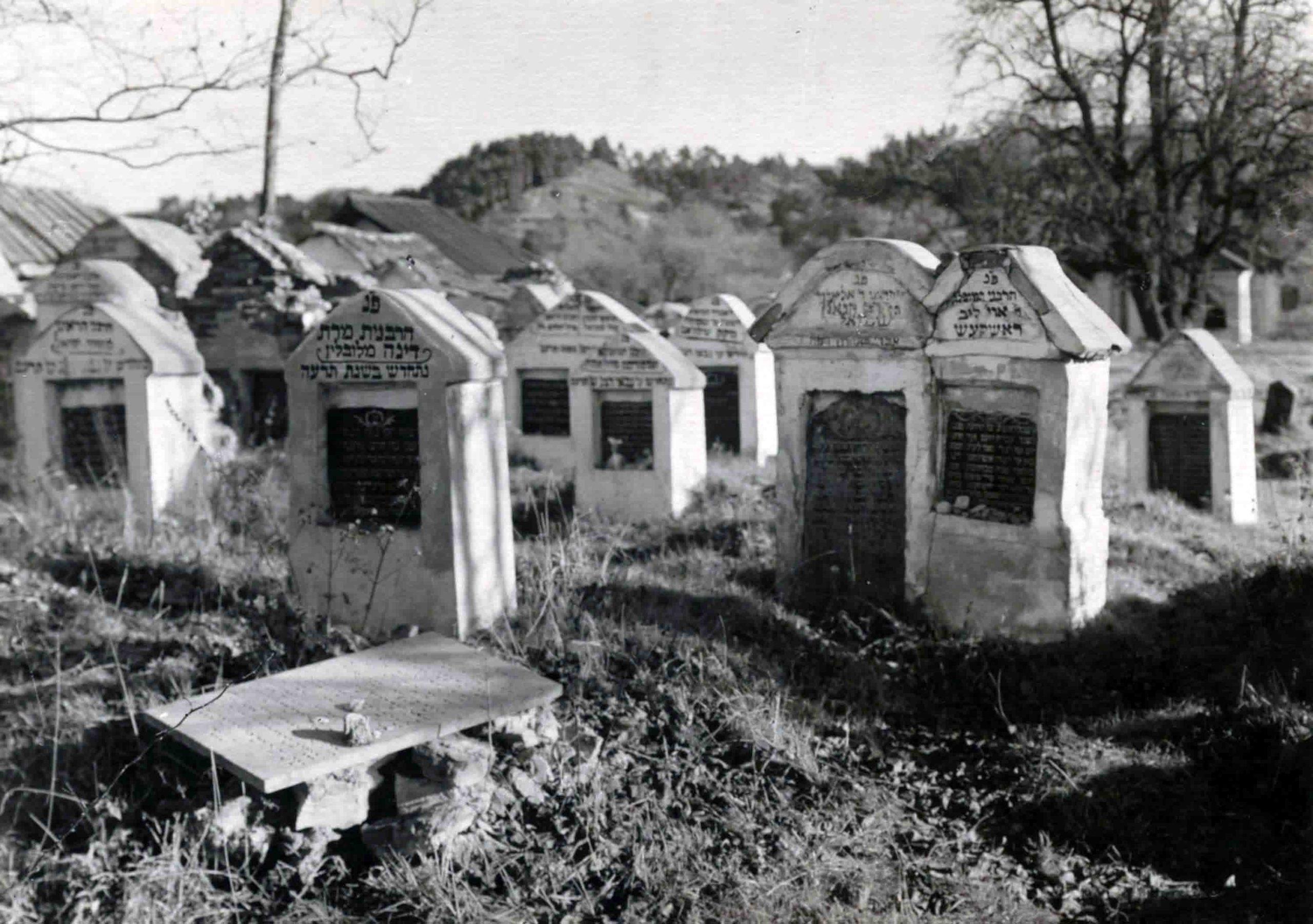 Fotografo Jano Bulhako 1913 m. senųjų Žydų kapinių Šnipiškėse antkapių nuotrauka | LMAVB_RSS-SFg-2404-5-7 nuotr.